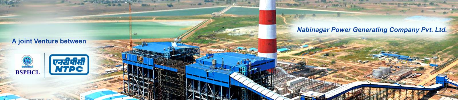 Nabinagar Power