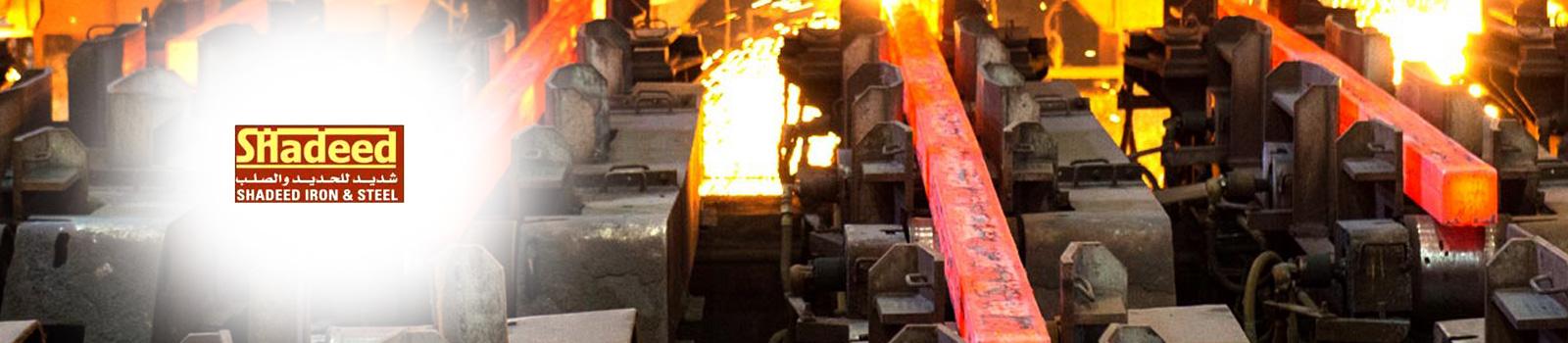 Shadeed Iron & Steel Co Project, Oman