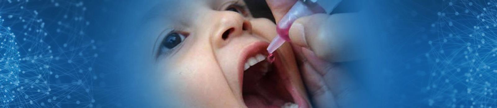 Pulse Polio Immunisation Programme