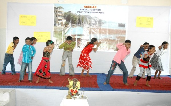 Annual Function-October 2009